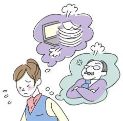 ニキビとストレスの関係