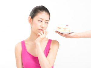 正月太りやコロナ太り対策にはオヤツ(間食)の見直しを
